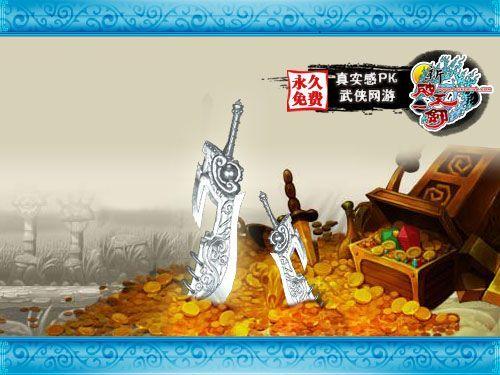破天一剑私服魔方外挂,189中国联通的一些旧图现在拿出来晒晒